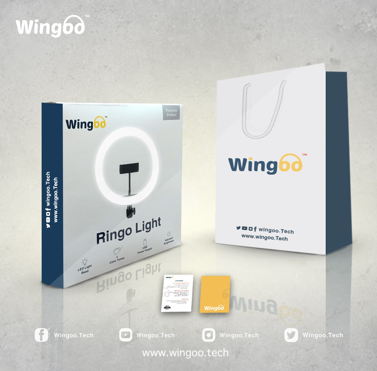 Wingoo Ring Light