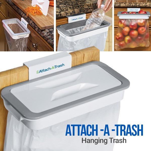 منظم اكياس القمامة السحري