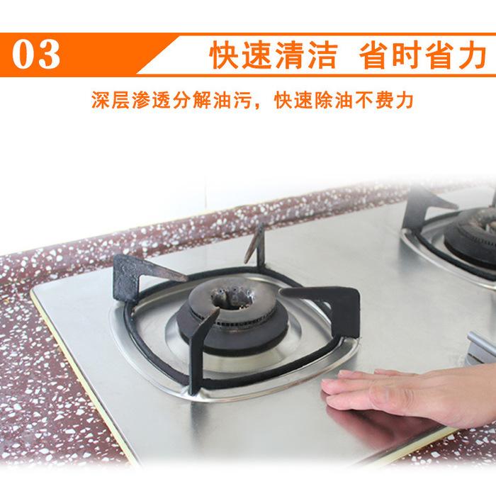 اسبراي تنضيف المطبخ Kitchen Cleaner