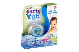 اجعل الحوض كالحفلة