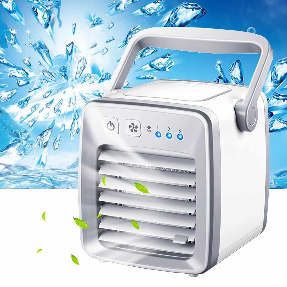 مبرد الهواء الصغير QST
