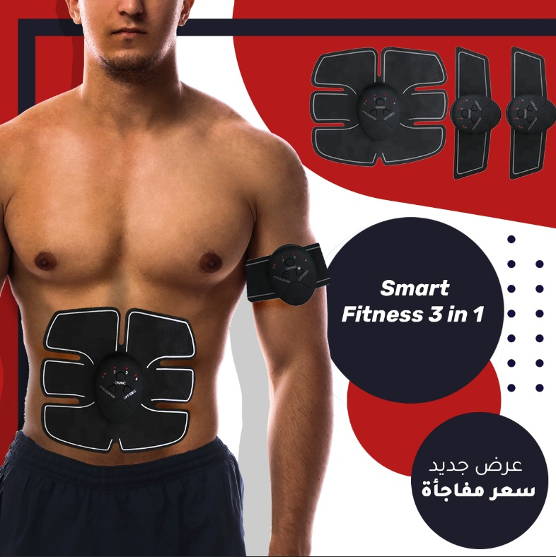 نظام اللياقة البدنية الذكي 3 في 1 الكهربائية