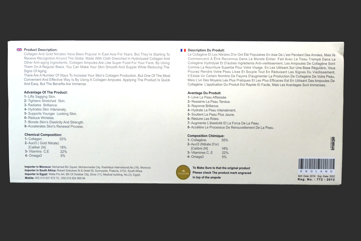 Collagen Oilex Oil - Gold - امبولات نترات الدهب ٦ امبولات