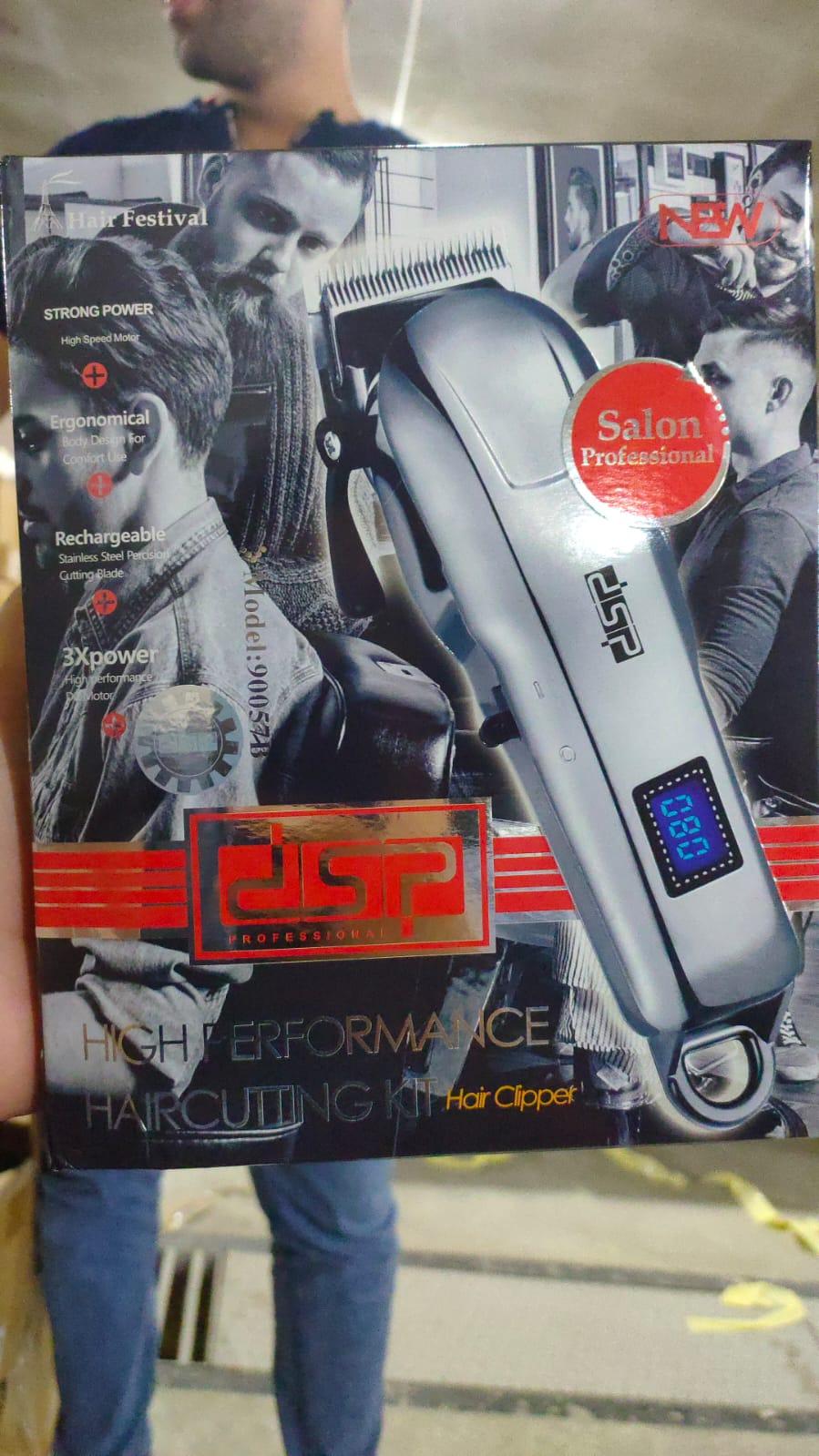 DSP Professional ماكينة الحلاقة