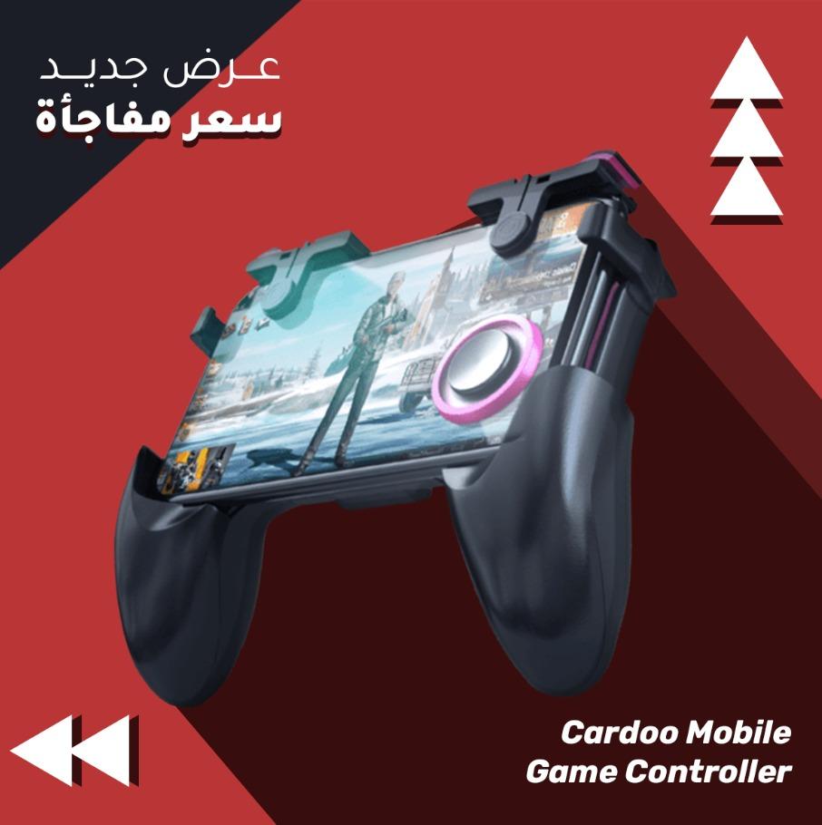Cardoo Mobile Game Controller - Black/Pink