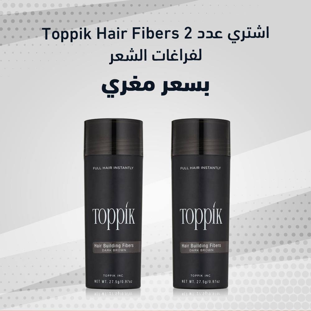 عرض عبوتين Toppik Hair Fibers لفراغات الشعر ( اللون اسود )