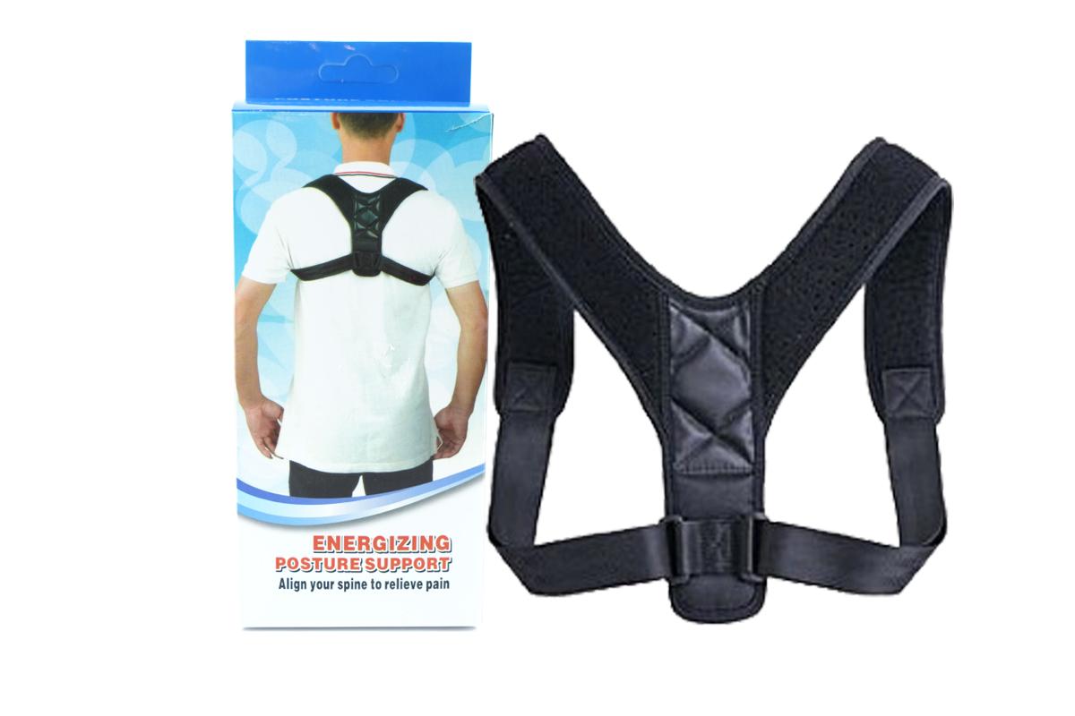حزام الظهر السحري