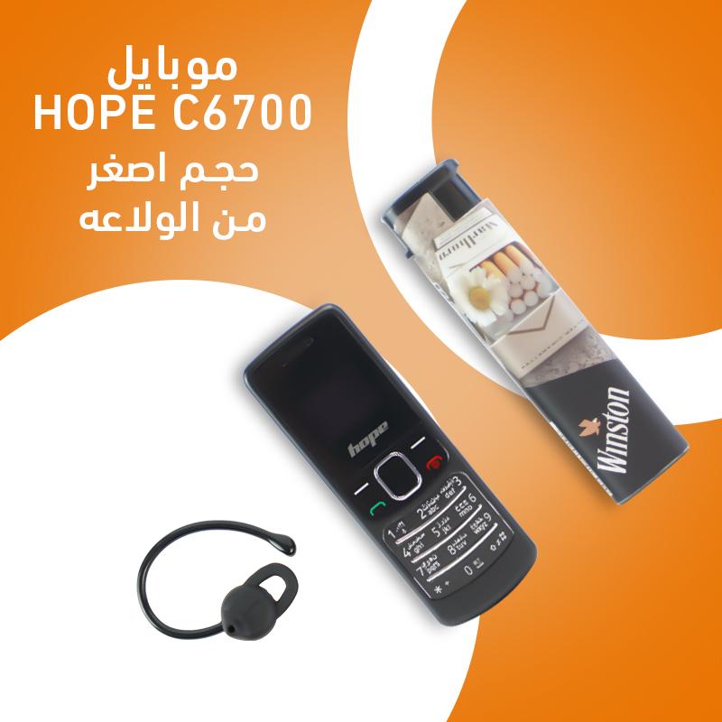 موبايل Hope c6700