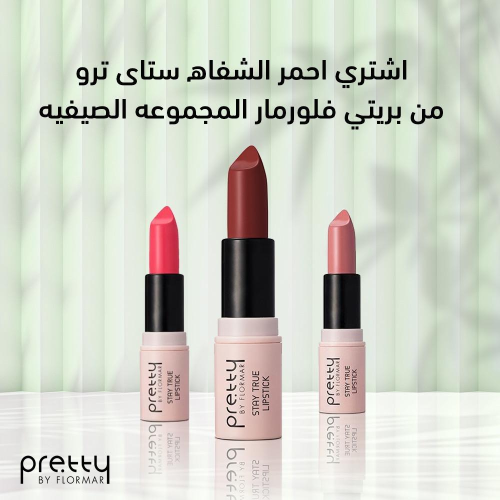 Pretty By Flormar ليب ستيك ستاي ترو  (المجموعه الصيفيه )