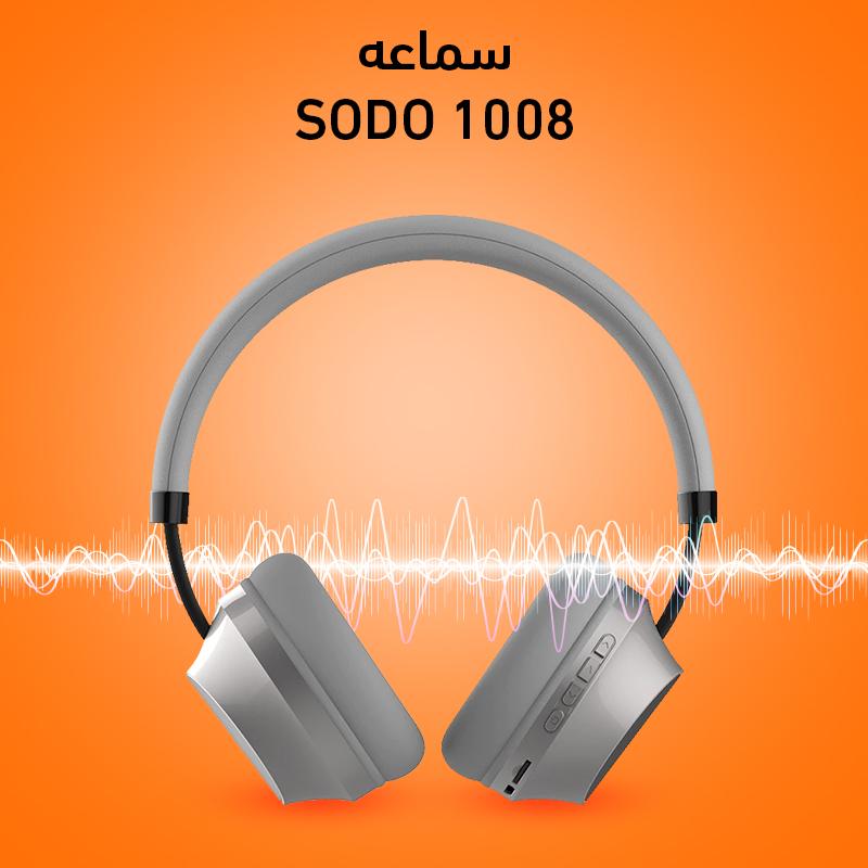سماعة SODO 1008