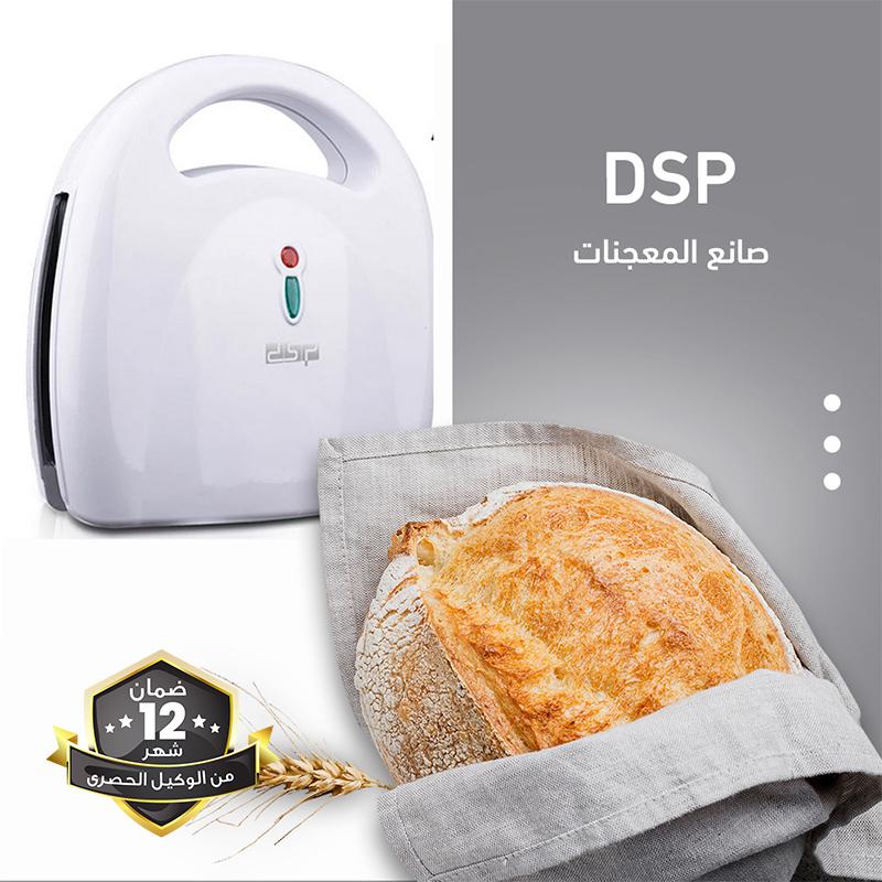 صانع المعجنات DSP
