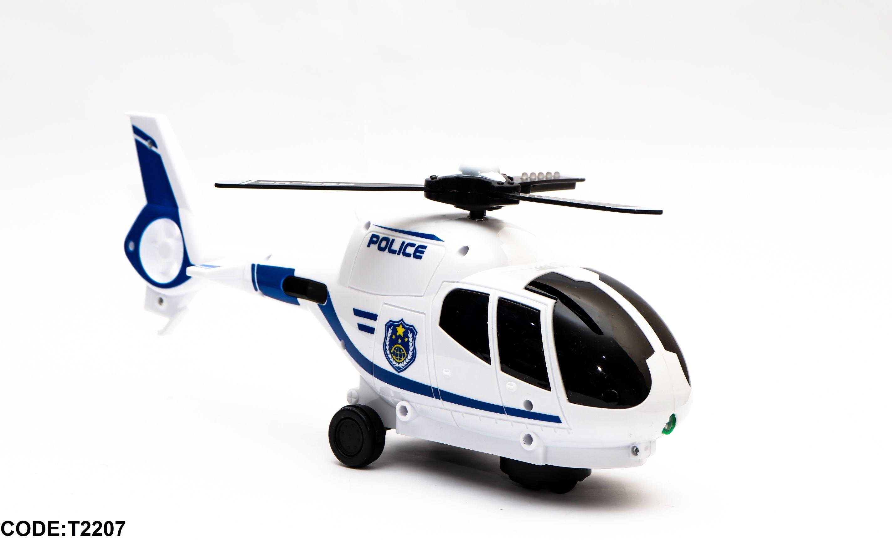 هليكوبتر بريموت