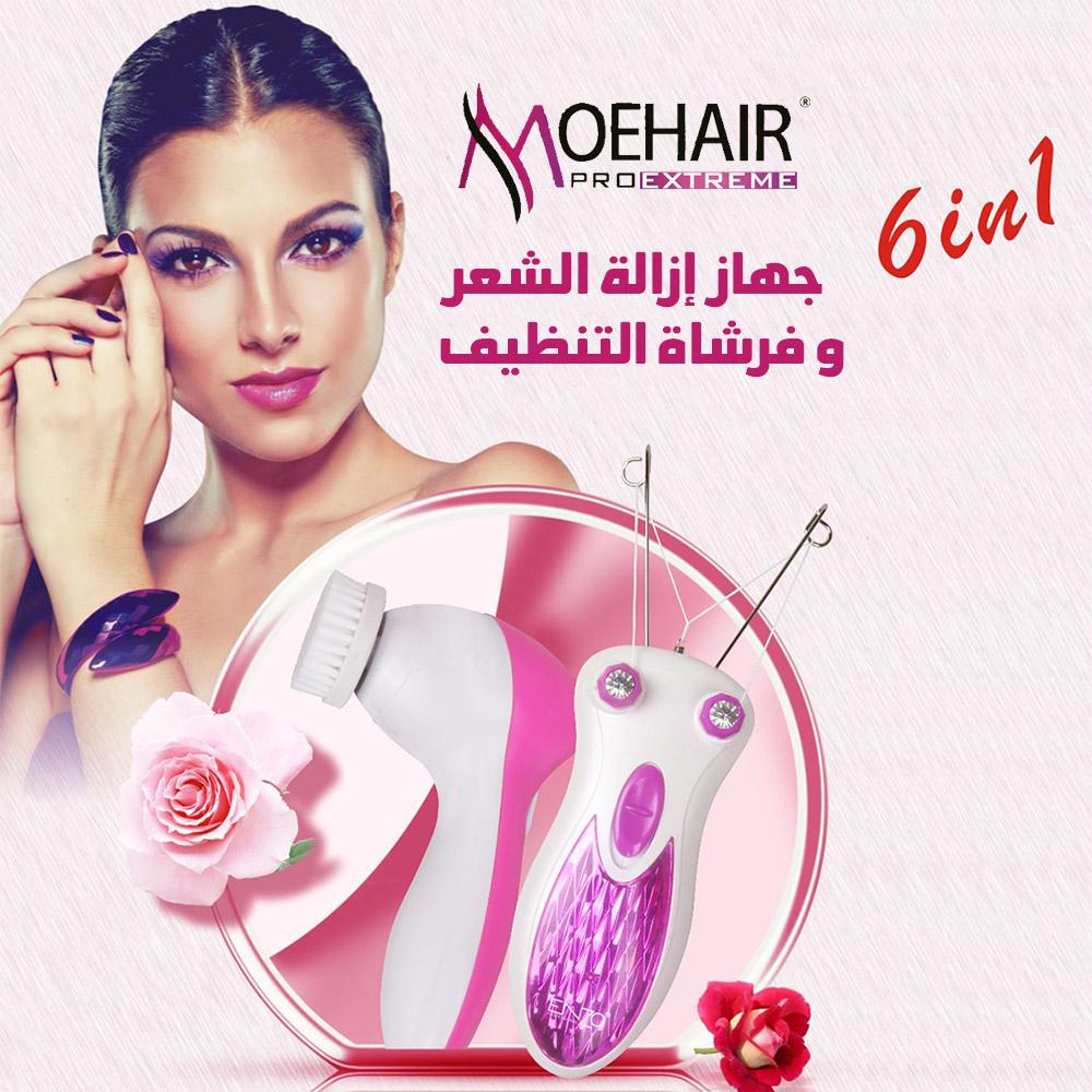 مقص إزالة الشعر الكهربائي وجهاز تنضيف البشرة 6×1