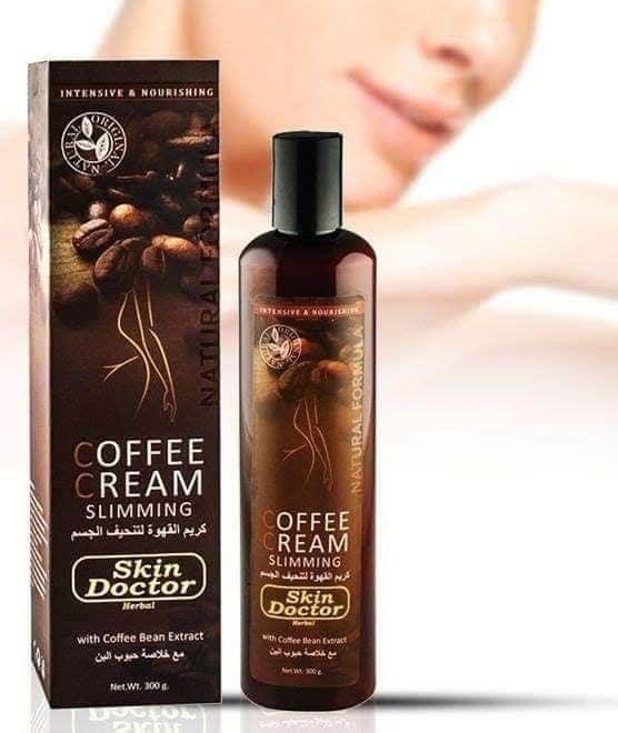 كريم القهوة لتنحيف الجسم من Skin Doctor
