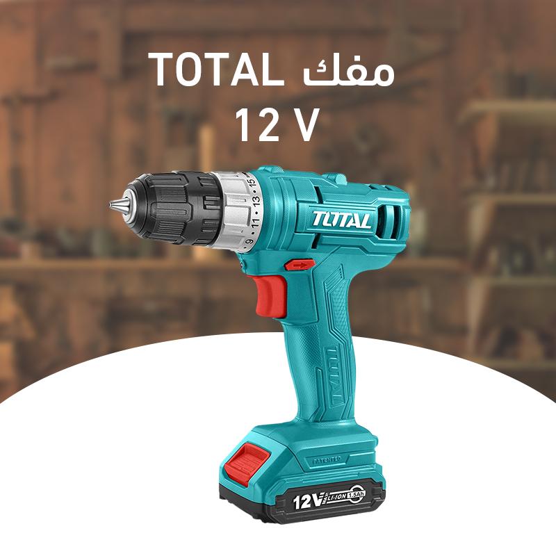 مفك توتال بالكهرباء 12V Total