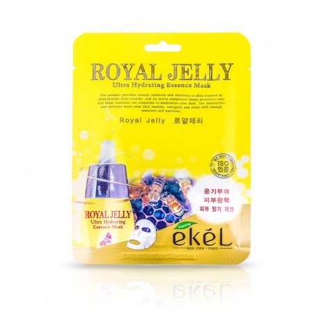 ماسك ekel من العسل الطبيعي