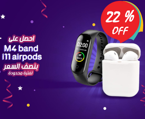 Airpods i11 +  Smart Watch M4 band